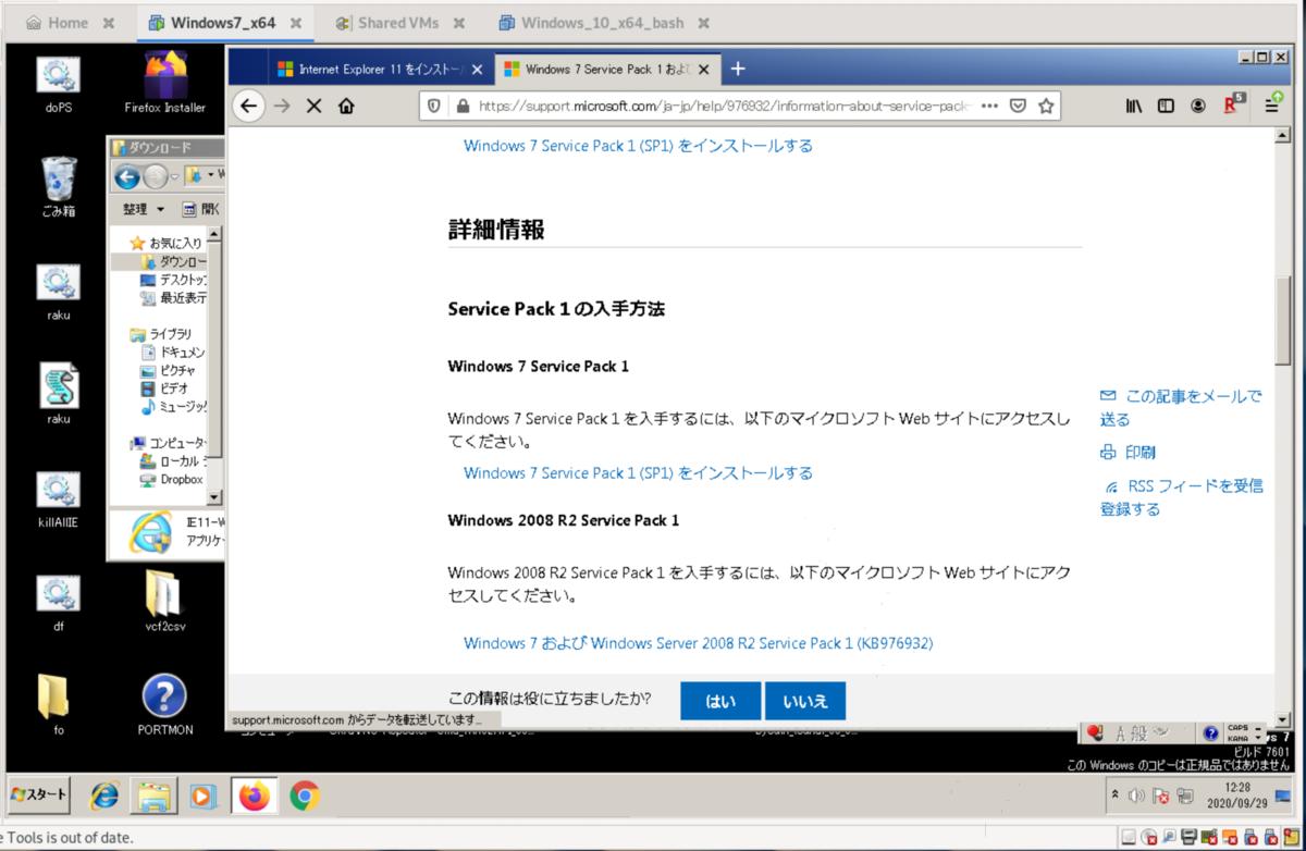 f:id:min117:20200929122809p:plain