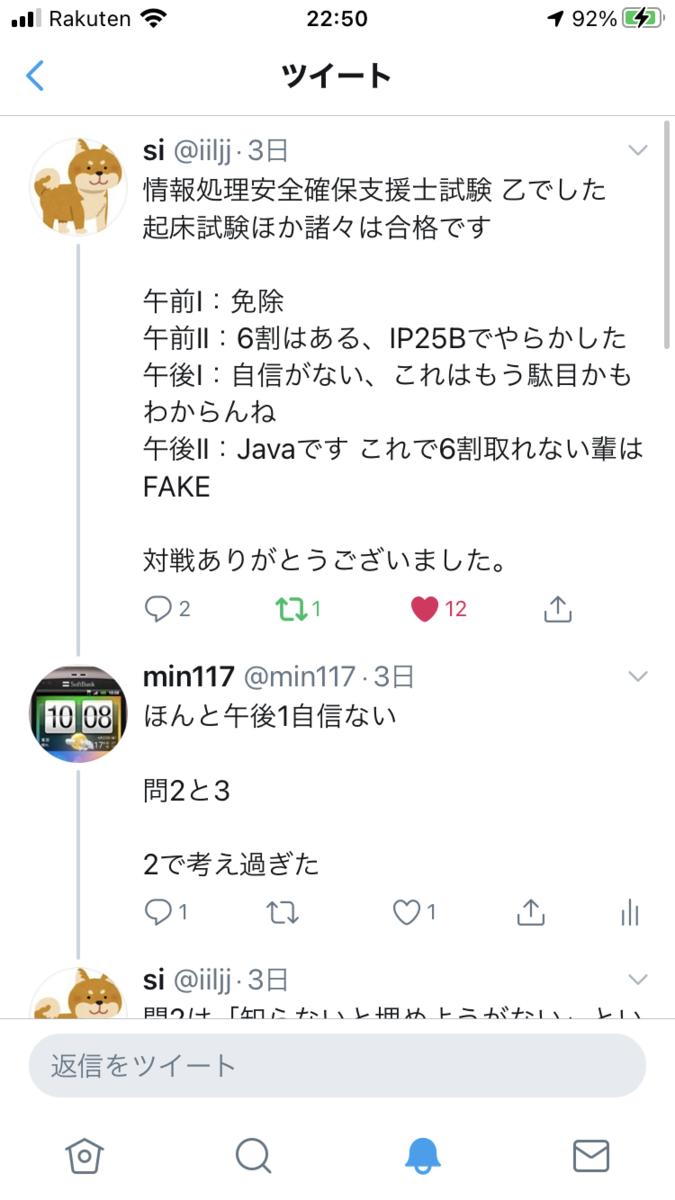 f:id:min117:20201021225121p:plain