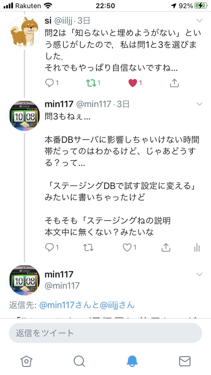 f:id:min117:20201021225126p:plain