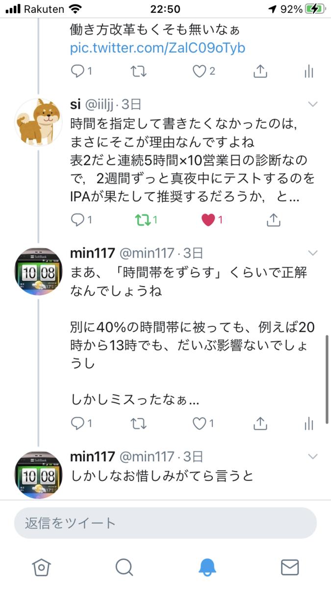 f:id:min117:20201021225147p:plain
