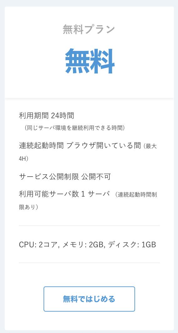 f:id:min117:20201025055612p:plain