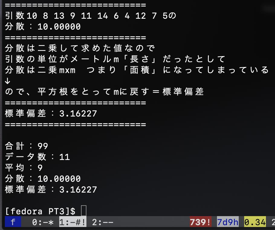 f:id:min117:20201025070623p:plain