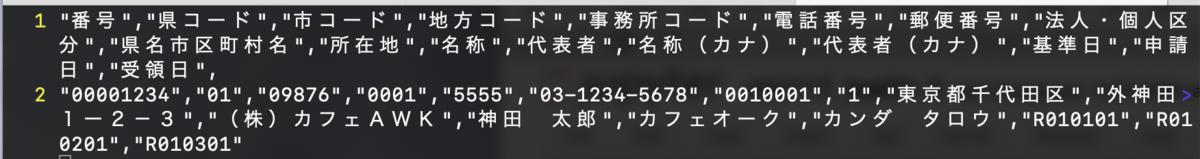 f:id:min117:20201103075350p:plain