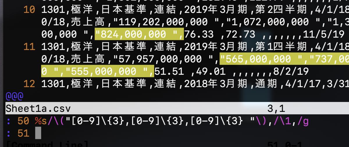 f:id:min117:20201108235358p:plain