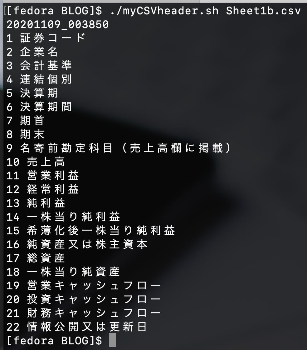 f:id:min117:20201109003902p:plain