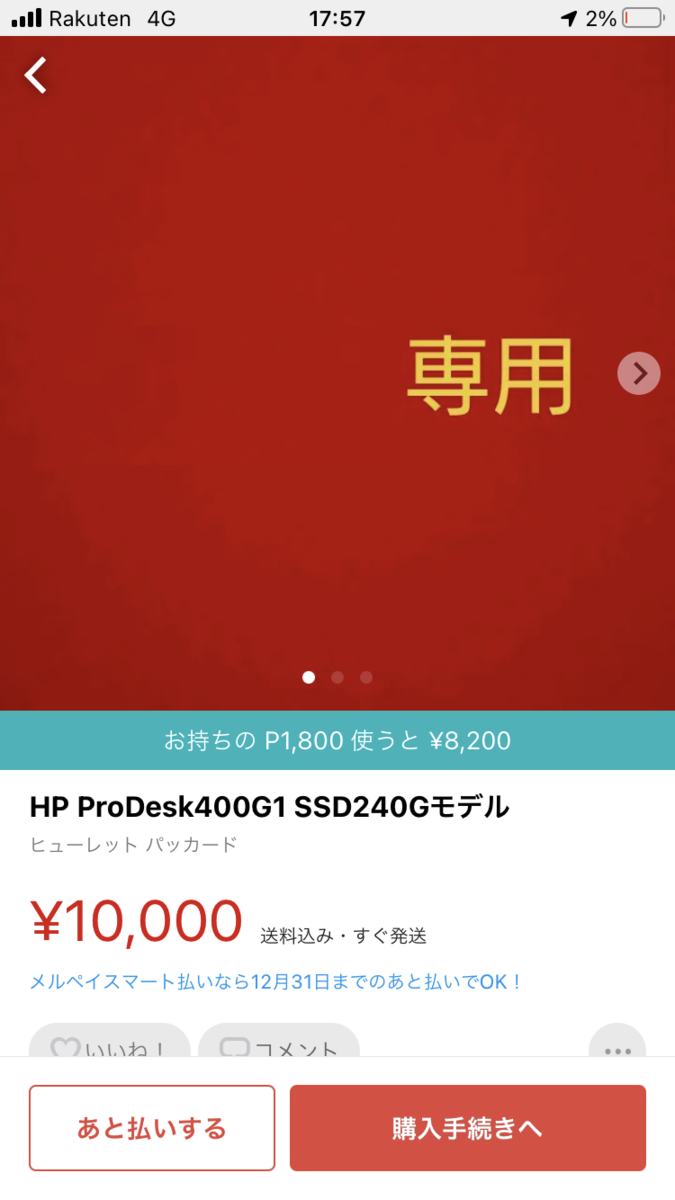 f:id:min117:20201114085855p:plain