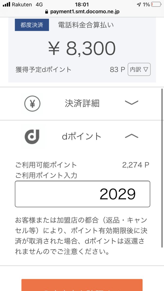 f:id:min117:20201114093823p:plain