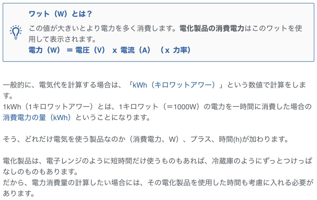 f:id:min117:20201114121408p:plain