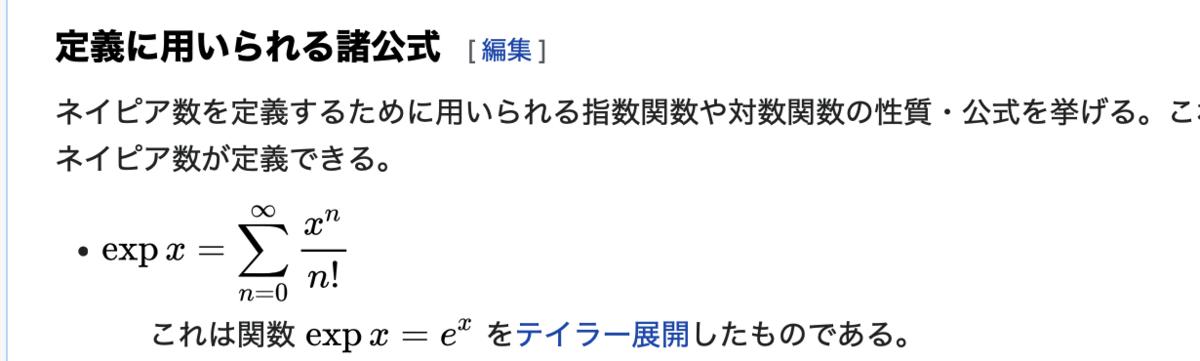 f:id:min117:20201123173218p:plain