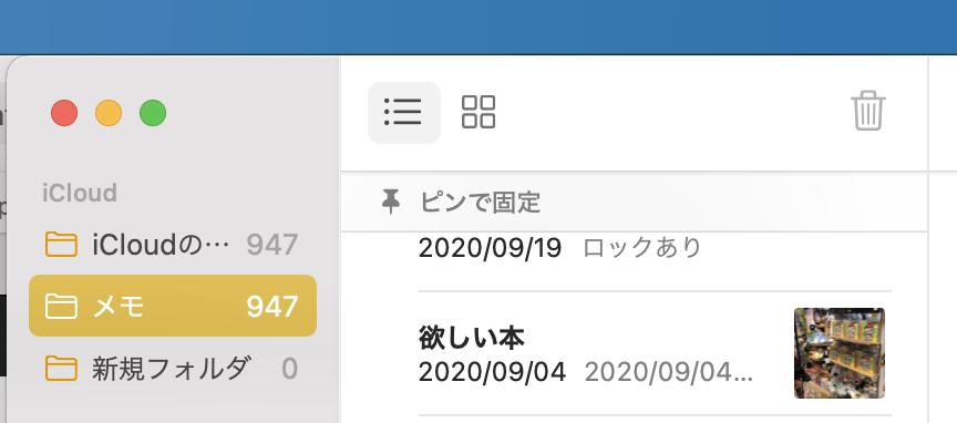 f:id:min117:20201230003425p:plain