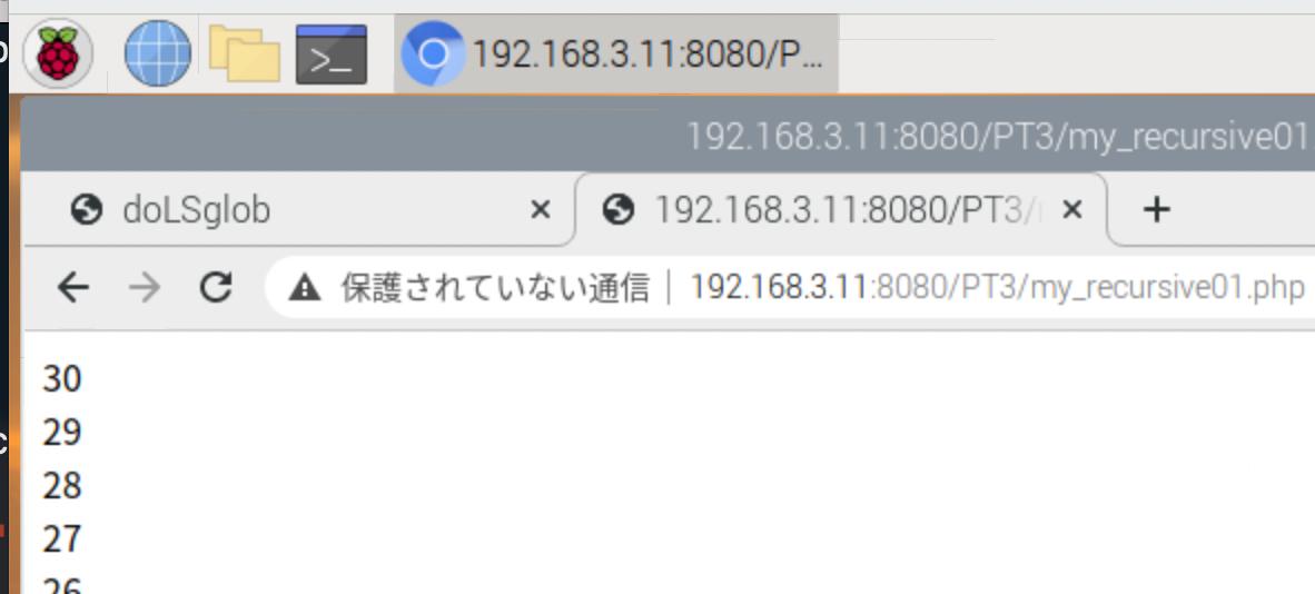 f:id:min117:20210101163447p:plain