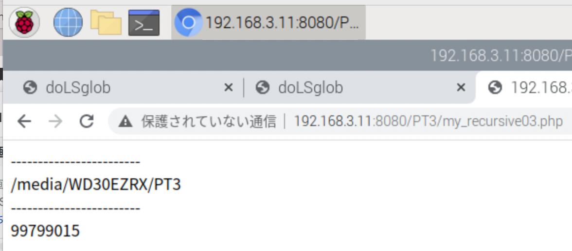 f:id:min117:20210101182556p:plain