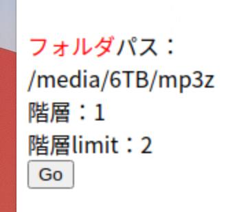 f:id:min117:20210102020211p:plain
