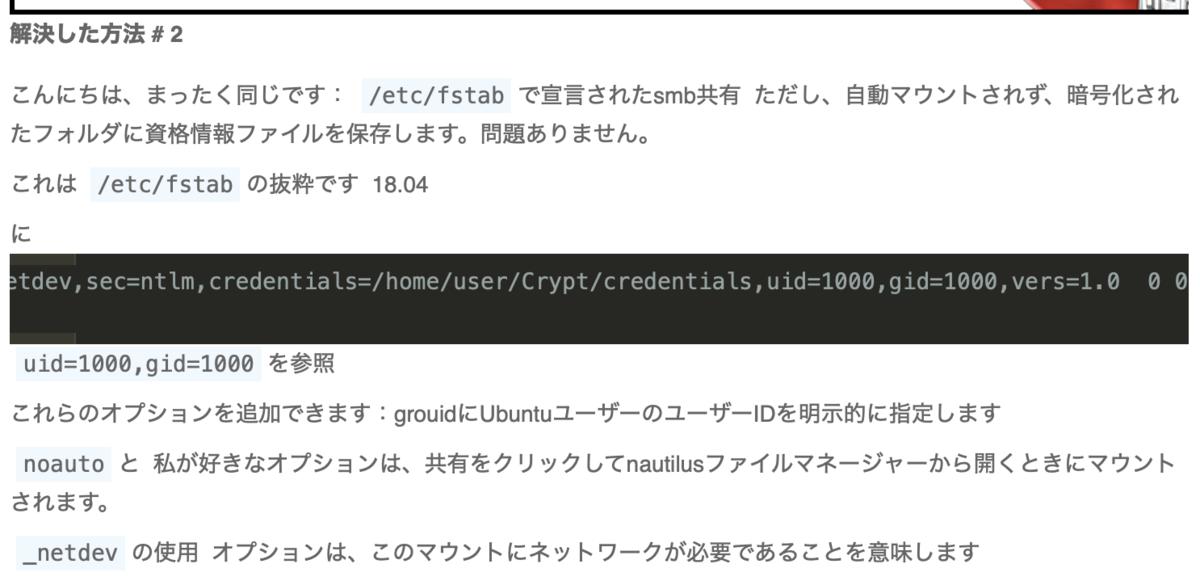 f:id:min117:20210102231332p:plain