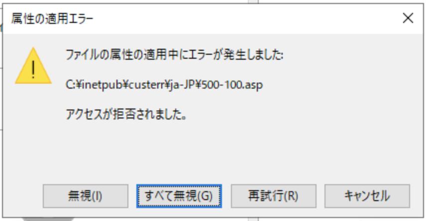 f:id:min117:20210104223221p:plain