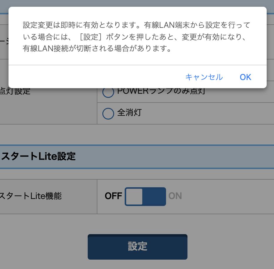 f:id:min117:20210117150011p:plain