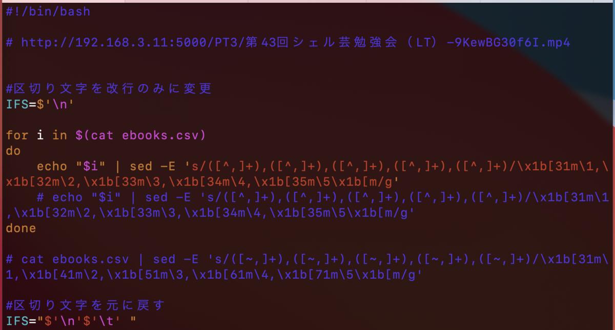 f:id:min117:20210130103231p:plain