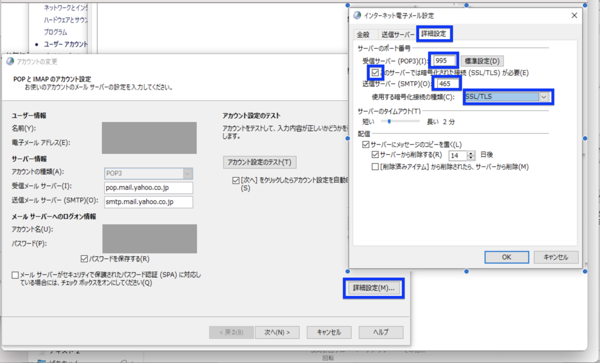 f:id:min117:20210211122629p:plain