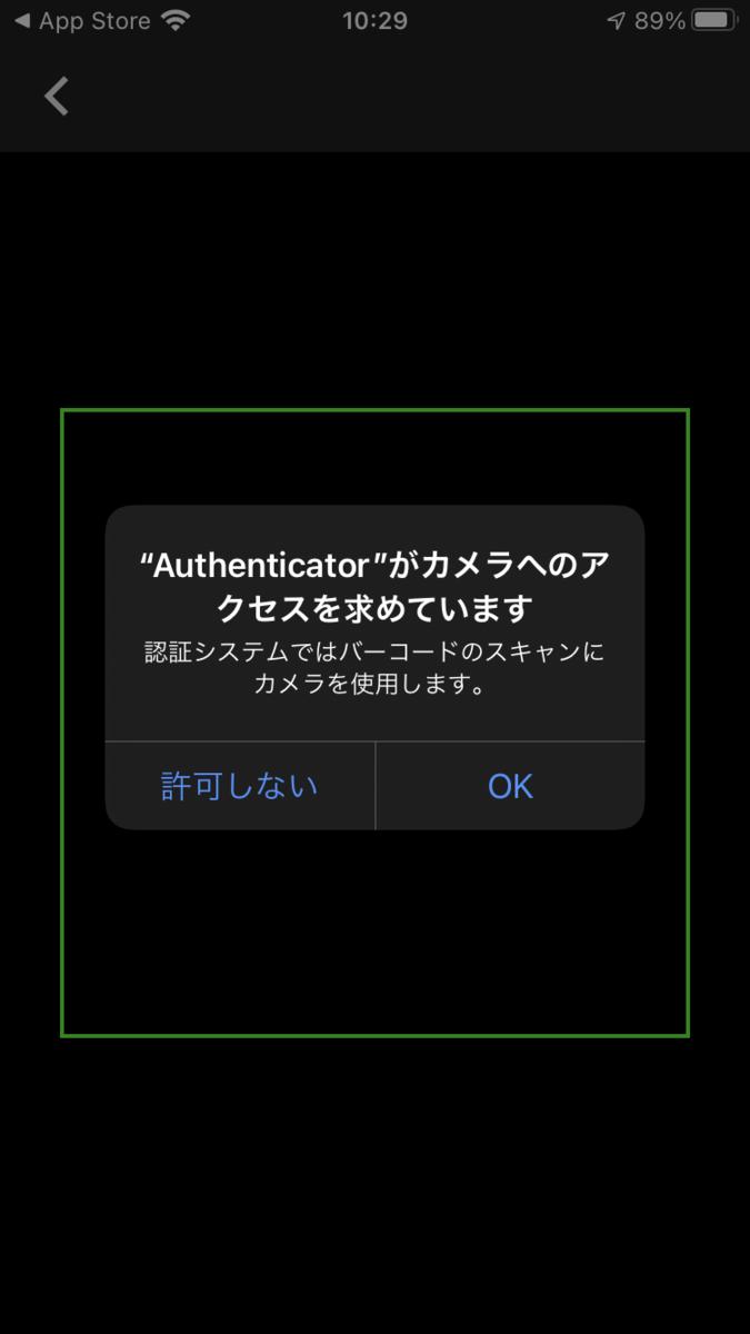 f:id:min117:20210213104033p:plain