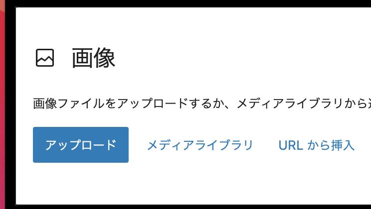 f:id:min117:20210306103202p:plain