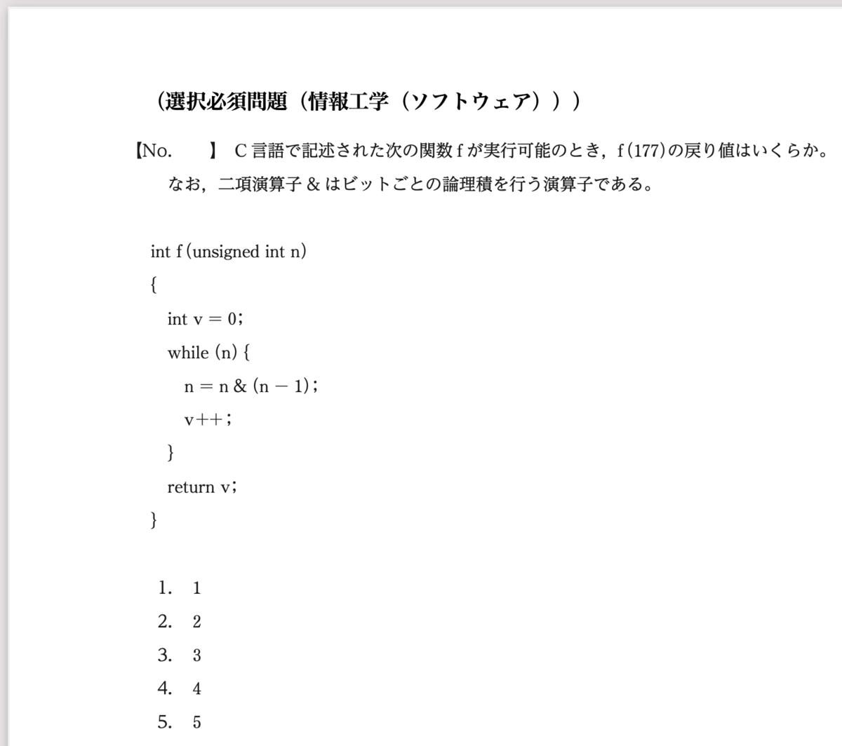 f:id:min117:20210427062914p:plain