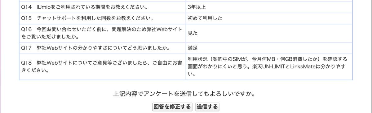 f:id:min117:20210429094134p:plain