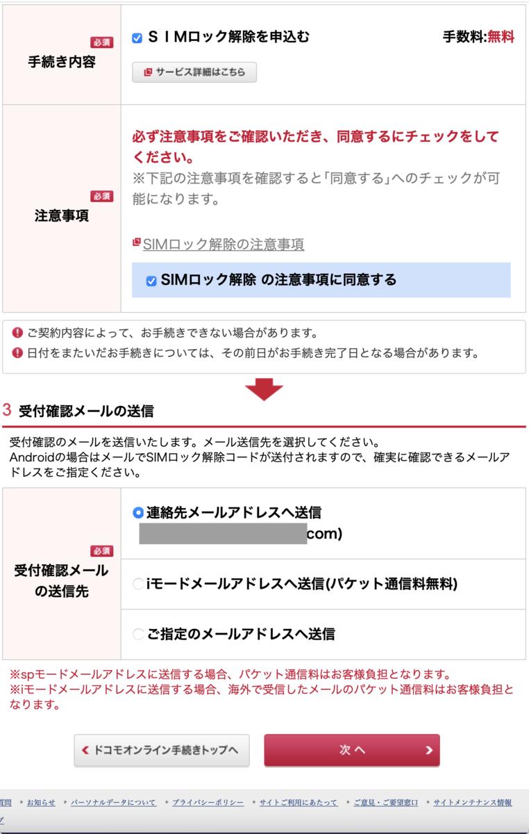 f:id:min117:20210429155051p:plain
