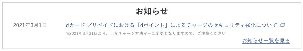 f:id:min117:20210503130637p:plain
