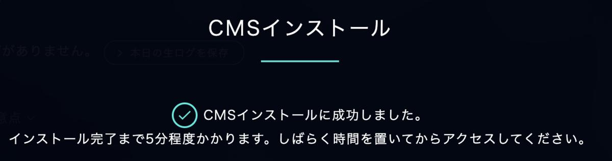f:id:min117:20210516102024p:plain