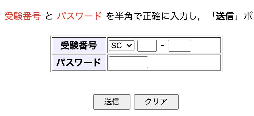 f:id:min117:20210626055717p:plain