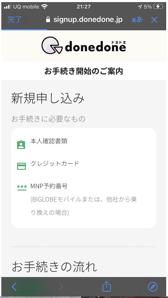 f:id:min117:20210704170655p:plain