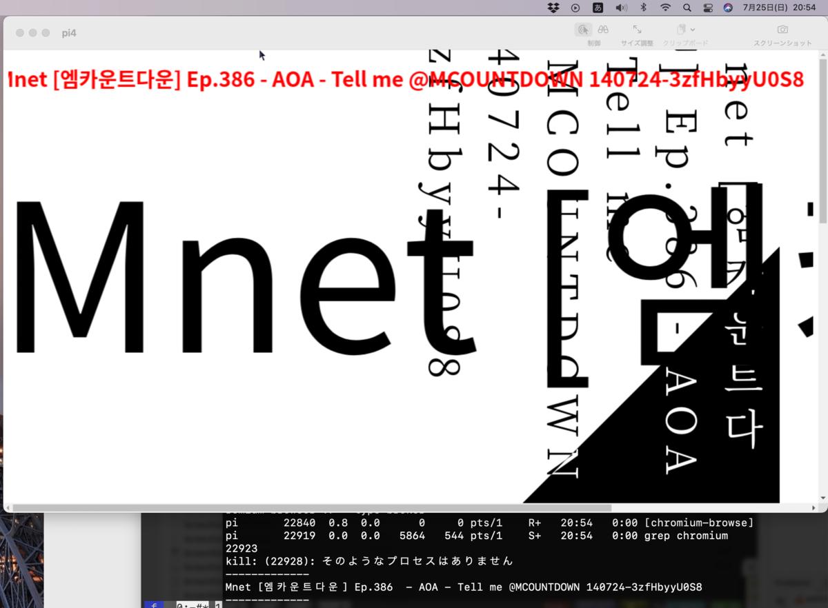 f:id:min117:20210725205440p:plain