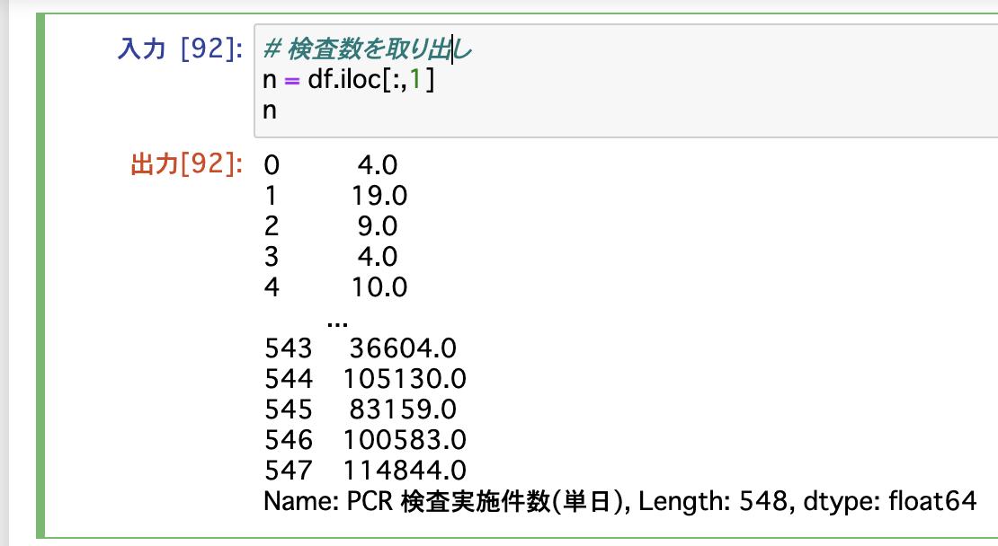 f:id:min117:20210806231623p:plain