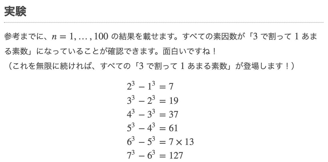 f:id:min117:20210826233225p:plain