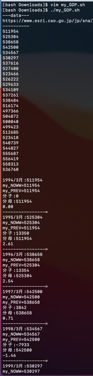 f:id:min117:20210828153912p:plain