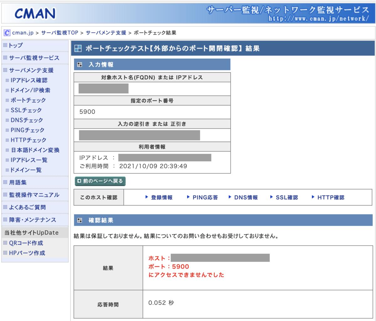 f:id:min117:20211009205543p:plain