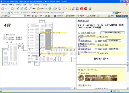 f:id:min2-fly:20070413104311j:image
