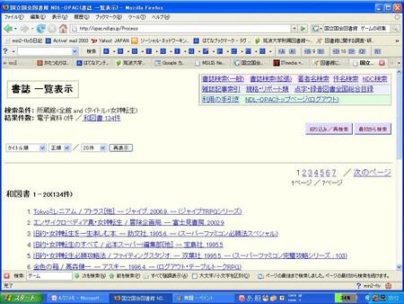 f:id:min2-fly:20070428000306j:image