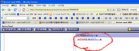 f:id:min2-fly:20070429002924j:image