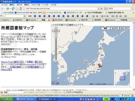 f:id:min2-fly:20070429012836j:image