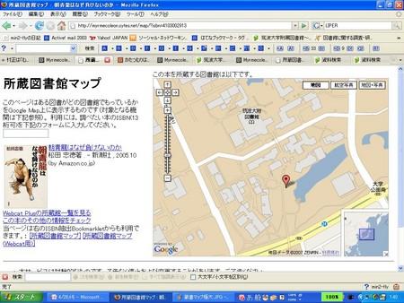 f:id:min2-fly:20070429014051j:image