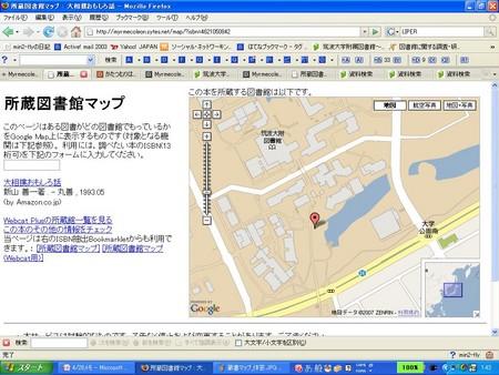 f:id:min2-fly:20070429014349j:image