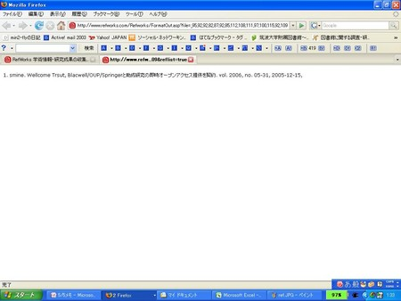 f:id:min2-fly:20070506013348j:image