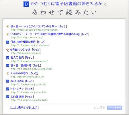 f:id:min2-fly:20070616045257j:image