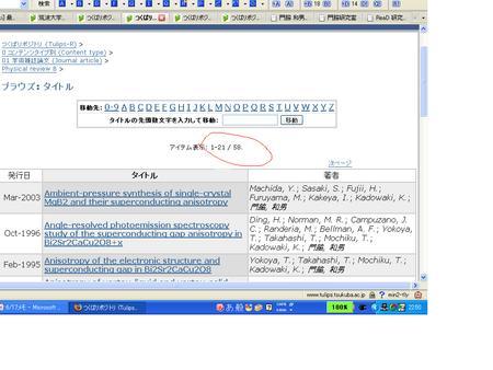 f:id:min2-fly:20070618042651j:image