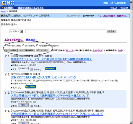 f:id:min2-fly:20080403041131p:image