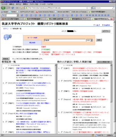 f:id:min2-fly:20080905015824p:image