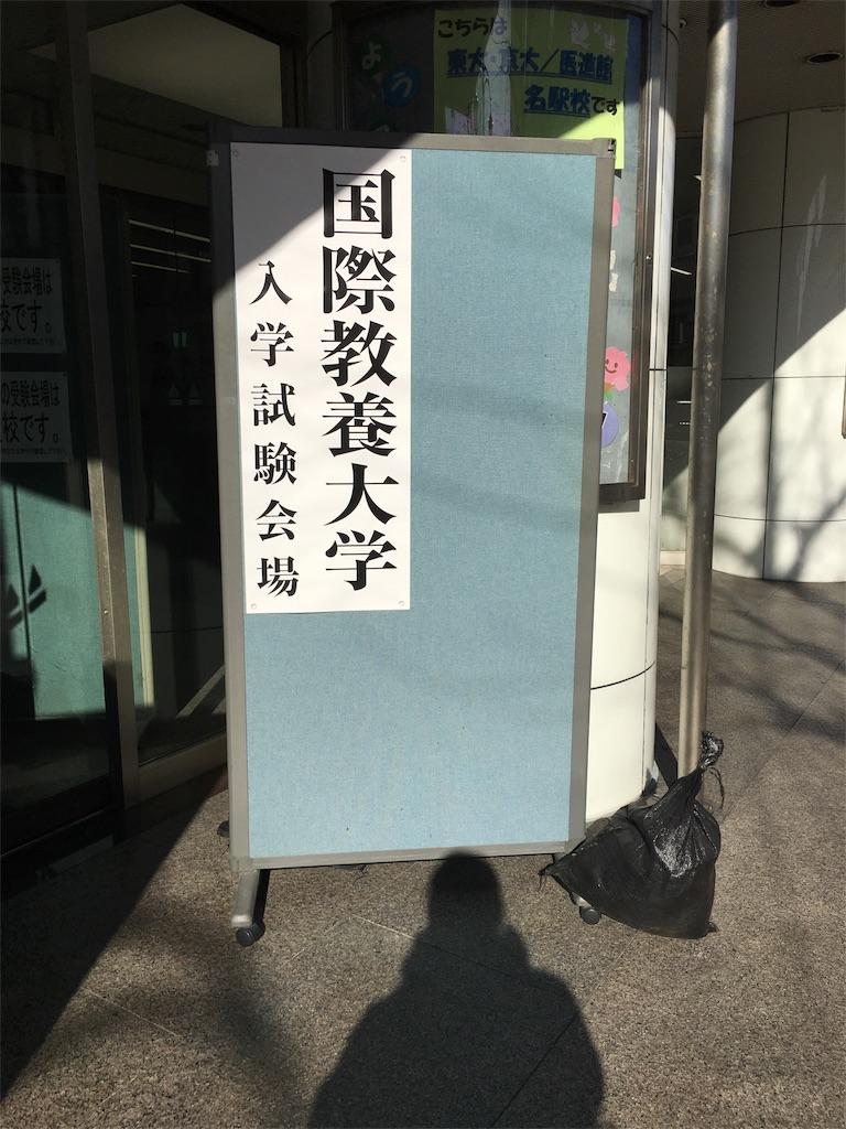 f:id:mina-mura0529167:20170205091822j:image