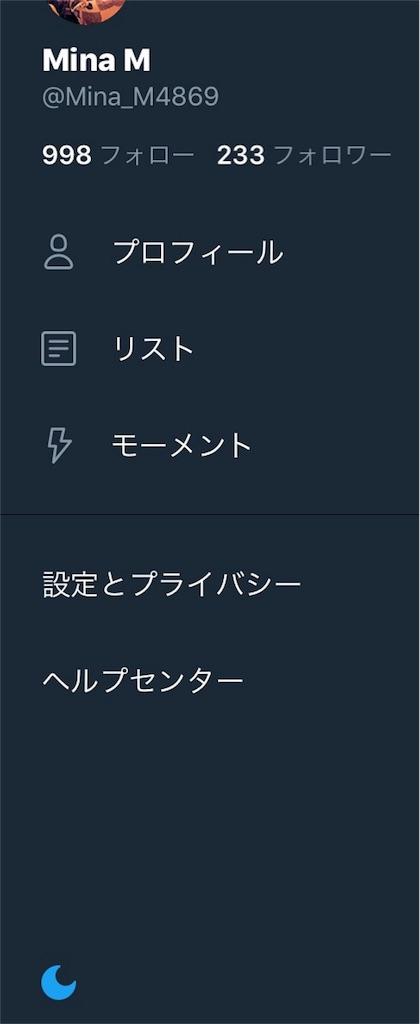 f:id:mina-mura0529167:20170908153601j:image