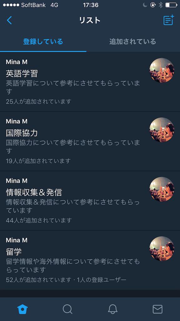 f:id:mina-mura0529167:20170909173910p:image